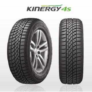 Hankook presenta su nuevo neumático: el Kinergy4S